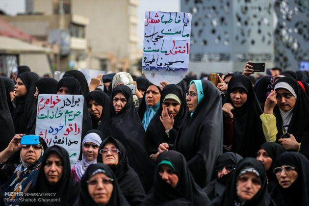 اليوم الوطني للعفاف والحجاب في ايران 12