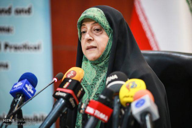 طهران .. مؤتمر مكافحة العواصف الترابية 12