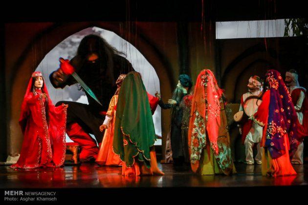 مسرحية أوبرا العرائس في طهران 12