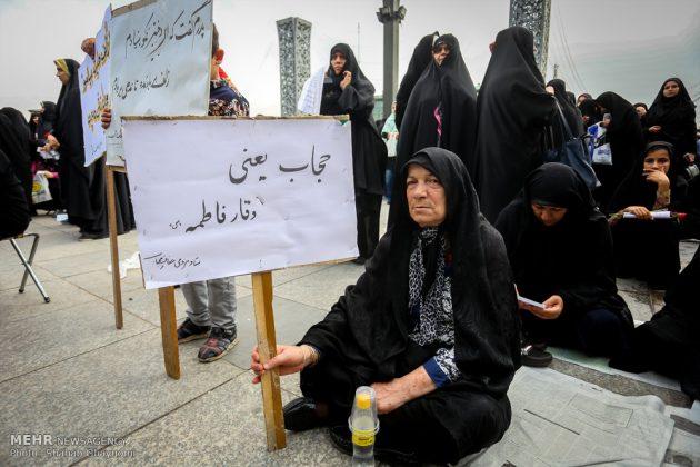 اليوم الوطني للعفاف والحجاب في ايران 13