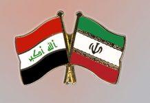 تشكيل لجنة ايرانية عراقية مشتركة للتعاون الامني والاستخباراتي