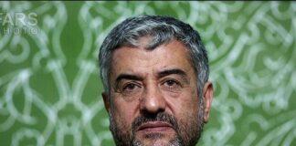 Mohammad-Ali Jafari