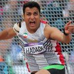 ايران تحصد المركز الرابع في بطولة آسيا لالعاب القوى