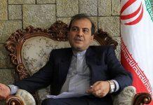 سفير ايران لدى بكين .. التبادل التجاري مع الصين ازداد بنسبة 30 بالمئة