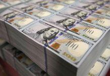 ایران .. الديون الخارجية لامست 9 مليارات دولار