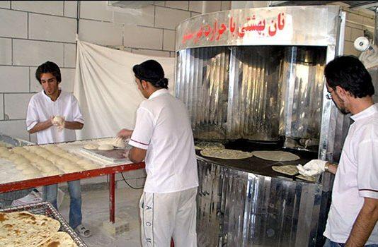 كمشجه.. مدينة ايرانية تخلو من العاطلين عن العمل
