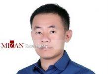الجاسوس الأمريكي الصيني الّذي اعتقلته ايران في سطور