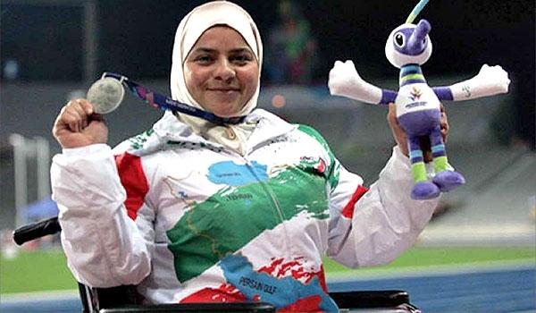 ايران تحصد 7 ميداليات ببطولة العالم لالعاب القوى المعاقين