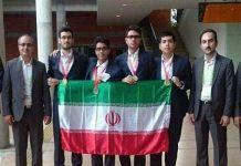 ايران تحصد المركز الثالث في الاولمبياد العالمي للكيمياء