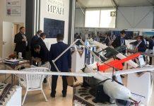 """عرض الطائرة الايرانية المسيرة """"سكان ايغل"""" في روسيا"""