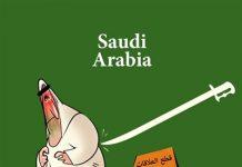 كاريكاتيرايراني .. الضغط السعودي على الكويت