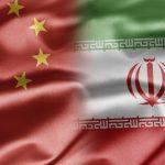 تهران میزبان سمینار «گفتوگوی تمدنهای چین و ایران»