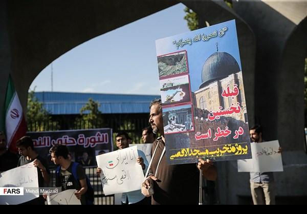 تجمع طلابي امام جامعة طهران نصرة للمسجد الاقصى15
