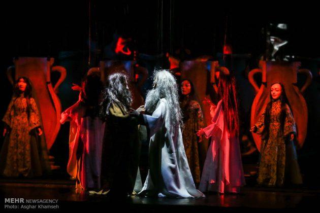 مسرحية أوبرا العرائس في طهران 16