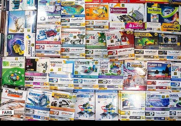 طهران .. المعرض الدولي الـ ۲۳ للالكترونيات والكومبيوتر 16