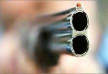 ضبط كميات من الاسلحة في كرمان الايرانية