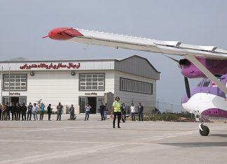 """إفتتاح أحدث مطار إيراني في جزیرة """"هندرابي"""" بالخليج الفارسي"""