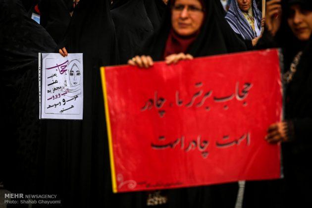 اليوم الوطني للعفاف والحجاب في ايران 17