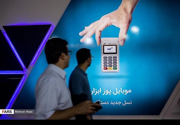 طهران .. المعرض الدولي الـ ۲۳ للالكترونيات والكومبيوتر 17