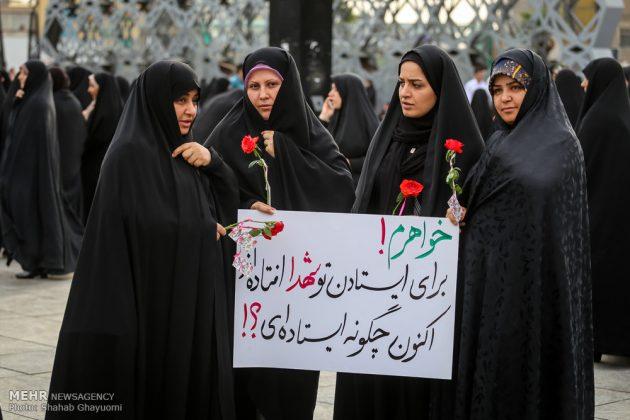 اليوم الوطني للعفاف والحجاب في ايران 18