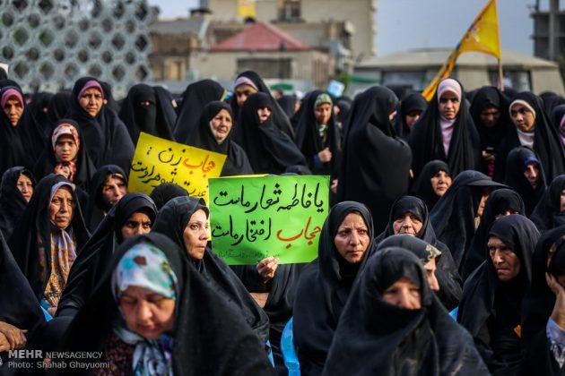 اليوم الوطني للعفاف والحجاب في ايران 19