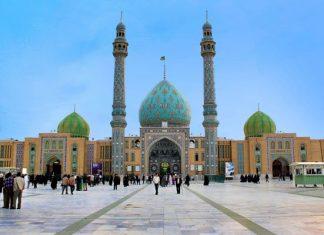 """اقامة ندوة """"دور الدول الاسلامية في احياء الحضارة الاسلامية"""" في ايران"""