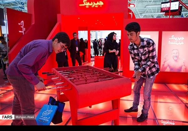 طهران .. المعرض الدولي الـ ۲۳ للالكترونيات والكومبيوتر 2