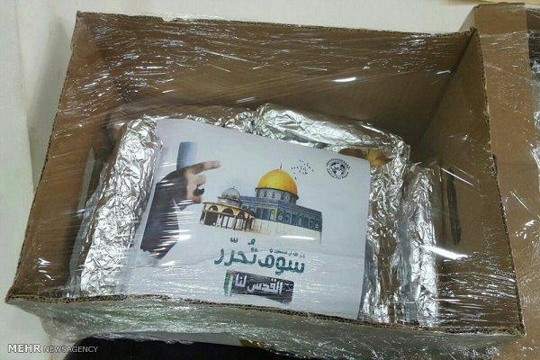 توزیع بستههای غذایی ایران در مسجدالاقصی2