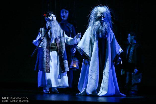 مسرحية أوبرا العرائس في طهران 20