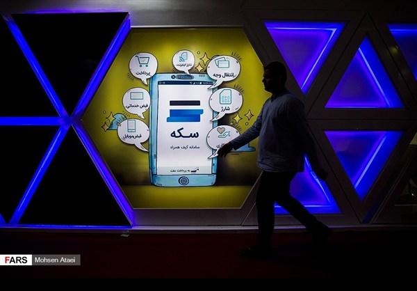 طهران .. المعرض الدولي الـ ۲۳ للالكترونيات والكومبيوتر 20