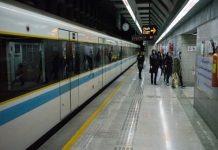 ايران .. الشرطة تقتل شخصا هاجم بالسكين 4 من المارة في مترو طهران