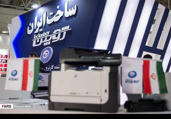 طهران .. المعرض الدولي الـ ۲۳ للالكترونيات والكومبيوتر 21