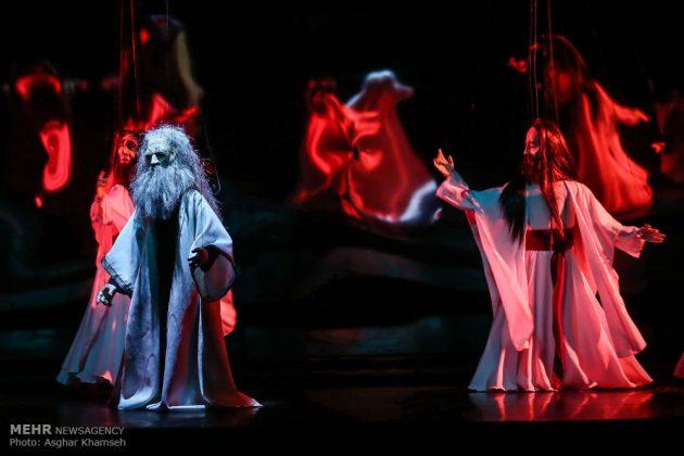مسرحية أوبرا العرائس في طهران 21