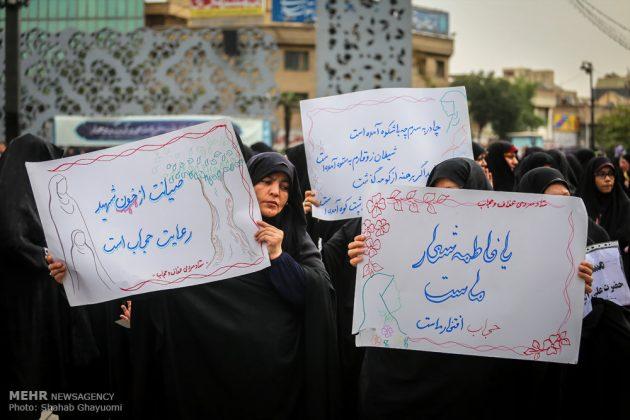 اليوم الوطني للعفاف والحجاب في ايران 22