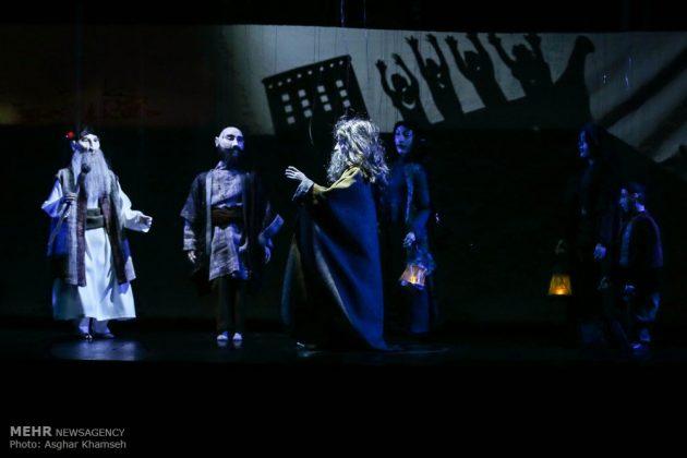 مسرحية أوبرا العرائس في طهران 22