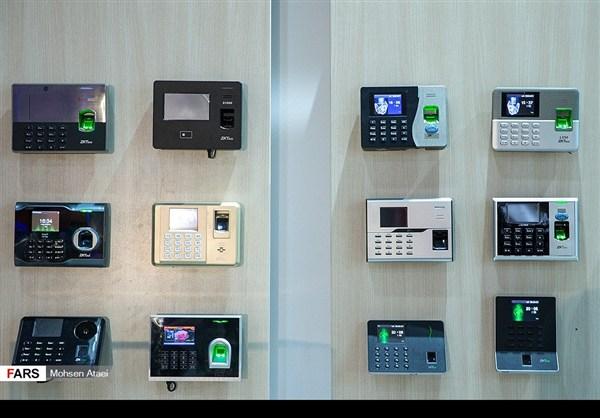طهران .. المعرض الدولي الـ ۲۳ للالكترونيات والكومبيوتر 22