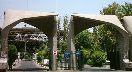الجامعات الإيرانية تستقطب سنویا 10 آلاف طالب أجنبي