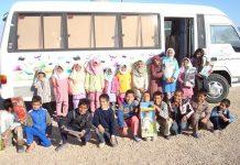 سفر کتابخانه سیار به 19 روستای ایران