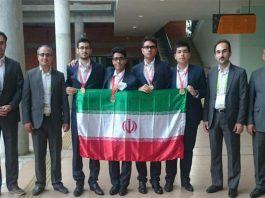 ايران تحتل المركز الثالث في الاولمبياد العالمي للكيمياء