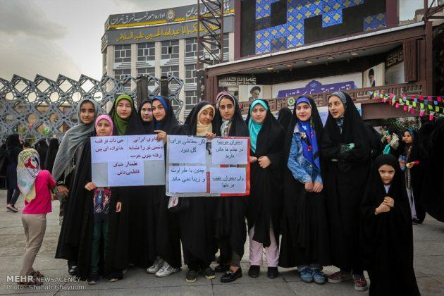 اليوم الوطني للعفاف والحجاب في ايران 26