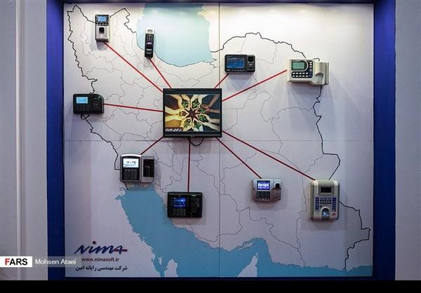 طهران .. المعرض الدولي الـ ۲۳ للالكترونيات والكومبيوتر 27