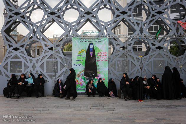 اليوم الوطني للعفاف والحجاب في ايران 28