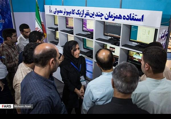 طهران .. المعرض الدولي الـ ۲۳ للالكترونيات والكومبيوتر 28