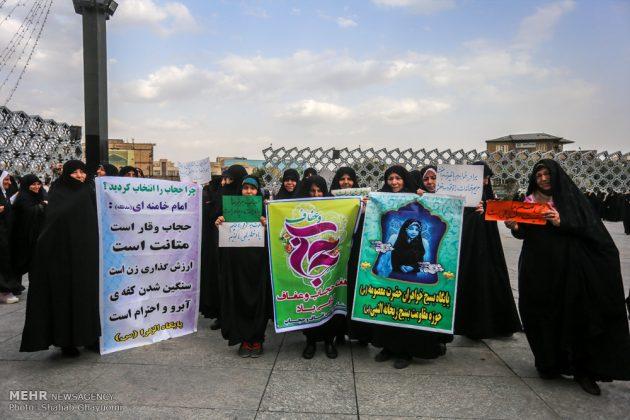 اليوم الوطني للعفاف والحجاب في ايران 29