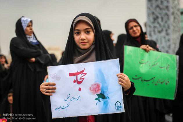 اليوم الوطني للعفاف والحجاب في ايران 3
