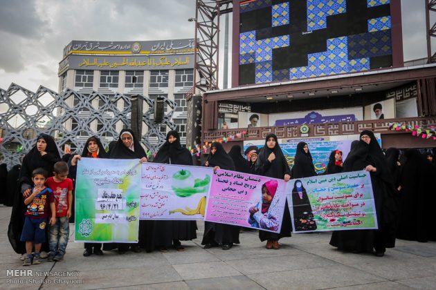 اليوم الوطني للعفاف والحجاب في ايران 32