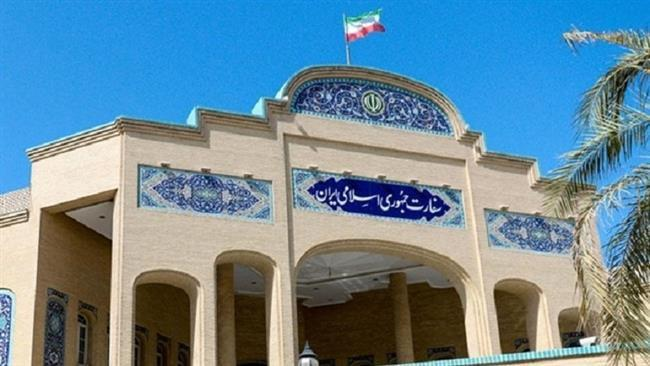 The office of Iran's cultural attaché in Kuwait