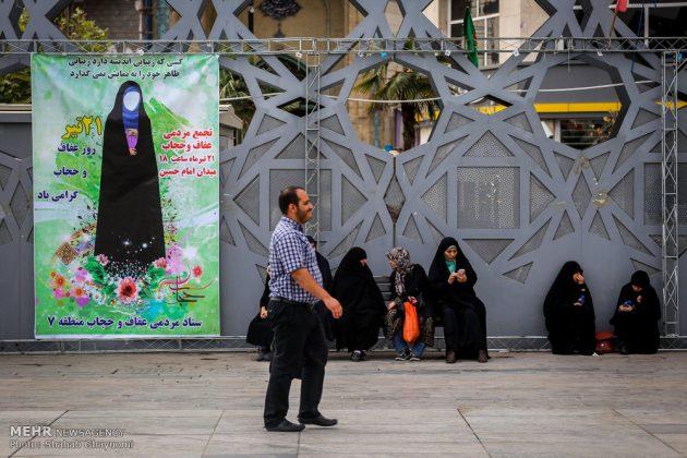 اليوم الوطني للعفاف والحجاب في ايران 36