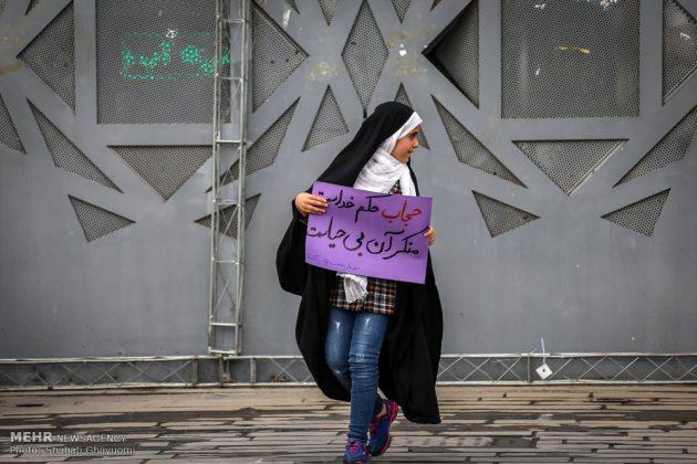 اليوم الوطني للعفاف والحجاب في ايران 37