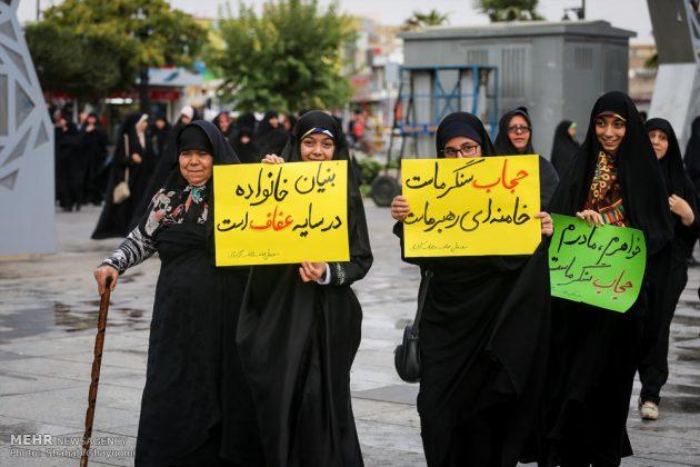 اليوم الوطني للعفاف والحجاب في ايران 38